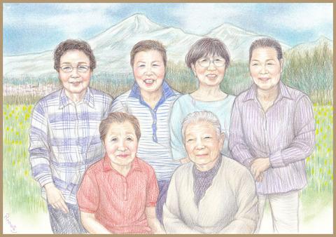 母姉妹祖母