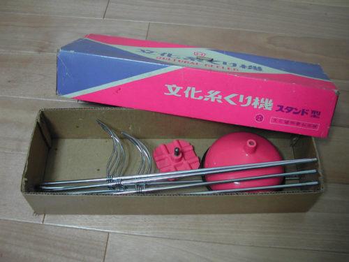 itokuri-2