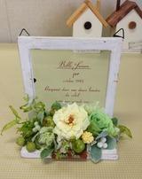 flower frame1