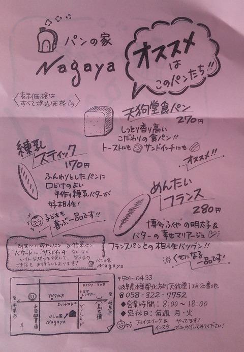 IMG_20160113_163830