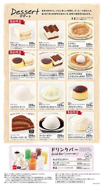 menu_sub_imgdess