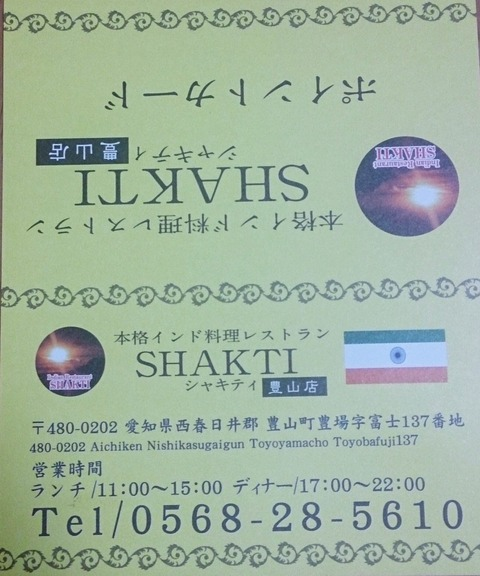 IMG_20160525_181537