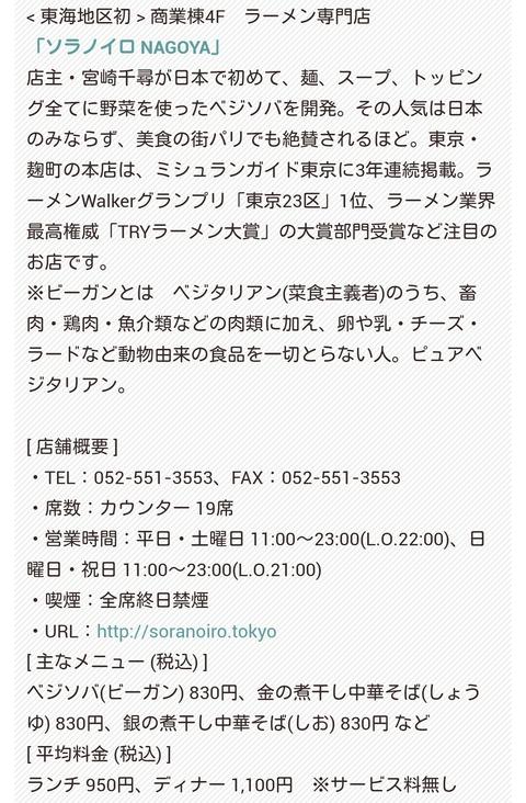 IMG_20170728_000446