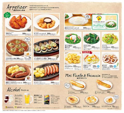 menu_sub_imgapp