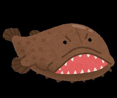 fish_ankou