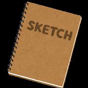 bunbougu_art_sketchbook