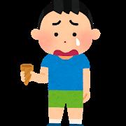 icecream_otosu_boy