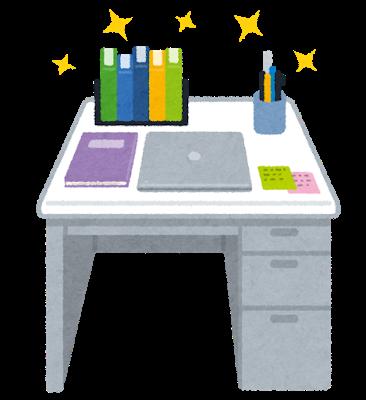 work_desk_kirei