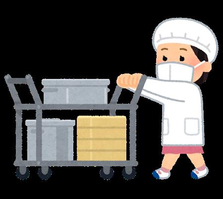 kyusyoku_cart_girl