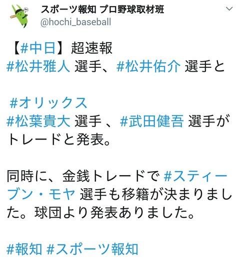 Screenshot_2019-06-30-22-41-21_1