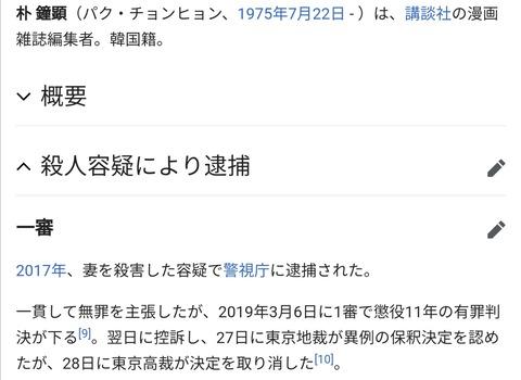 Screenshot_20201031_105342