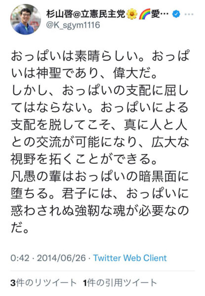 sugiyamakei_8-415x600