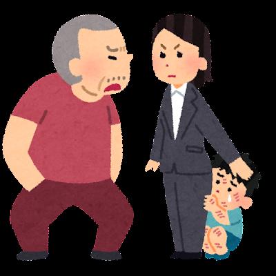 family_gyakutai_hogo
