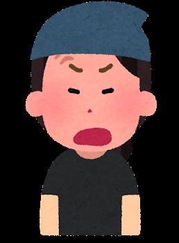 izakaya_woman2_angry