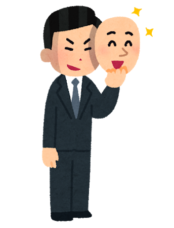 kamen_warui_businessman