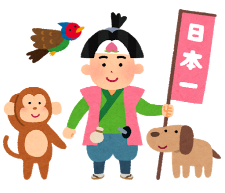 monogatari_momotarou