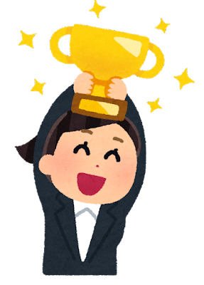 trophy_businesswoman