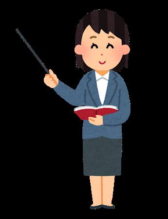 job_teacher_woman