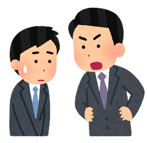 joushi_buka_men1_shikaru