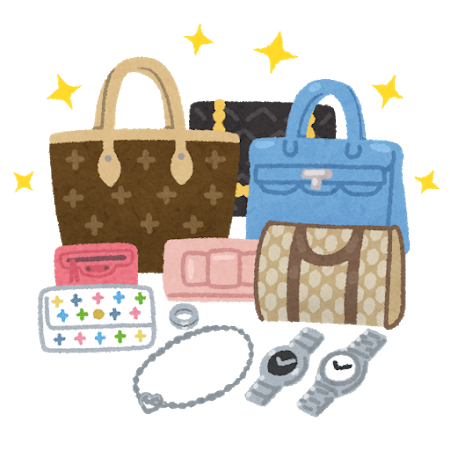 shopping_brand_goods