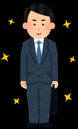 business_suit_good