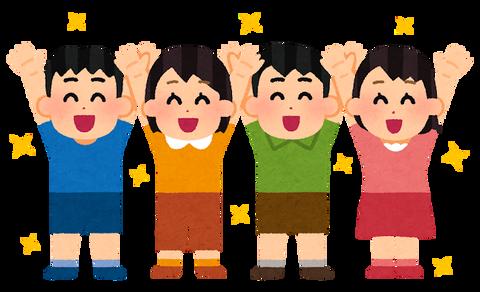 banzai_kids_people