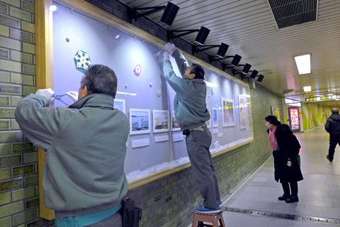 20150203_円山公園駅メトロギャラリー9