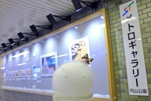 20150203_円山公園駅メトロギャラリー11blog