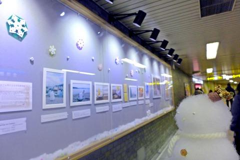 20150203_円山公園駅メトロギャラリー12blog