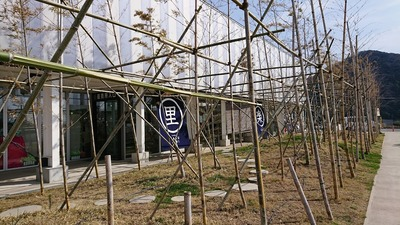保田小学校 道の駅A