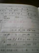 050519_1006~01.JPG