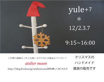 yule+7