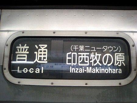 20060613190530