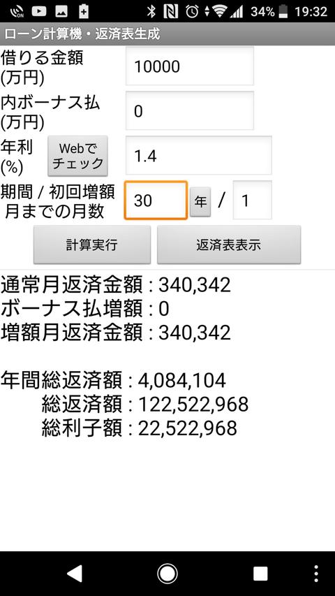 Screenshot_20180221-193242