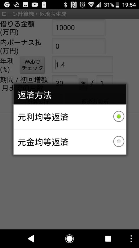Screenshot_20180221-195444