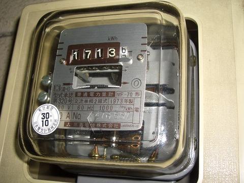 cimg7968