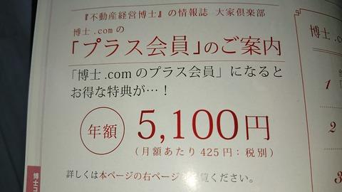 DSC_5106