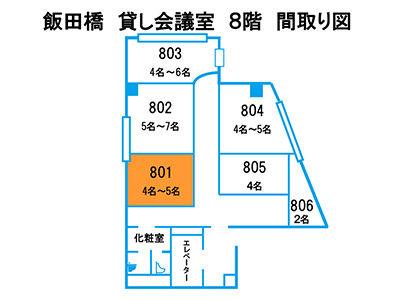 飯田橋8_madori