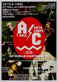 ac のコピー