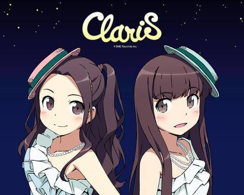 claris_006