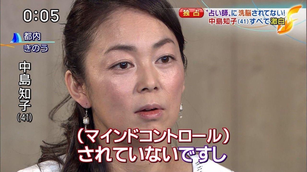 中島知子の画像 p1_15