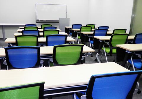 塾SiN教室