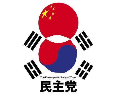 minshu-china-korea