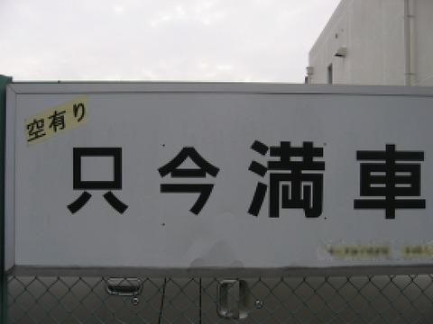 20080713183602