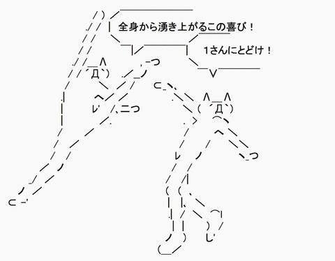 8toushin-body-mona