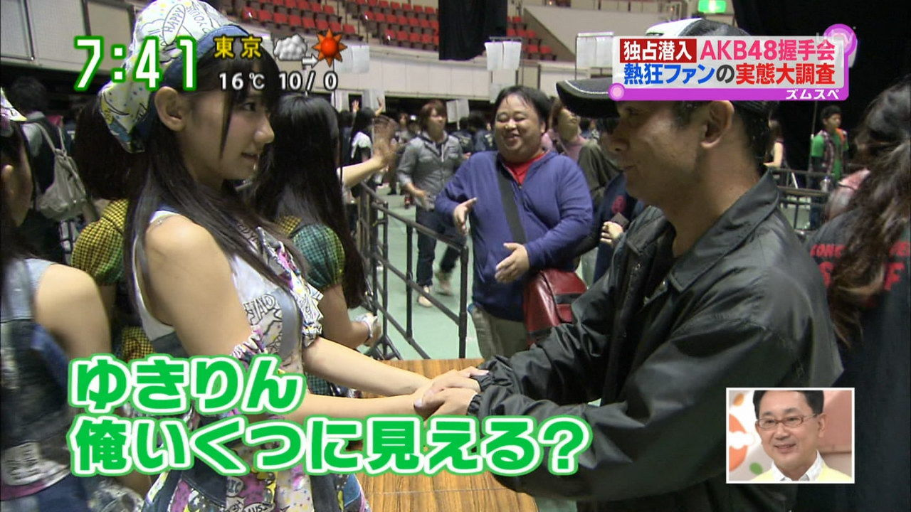 http://livedoor.blogimg.jp/atlog/imgs/c/2/c2a2dbb1.jpg