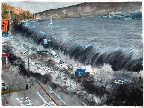 webeisme-tsunami