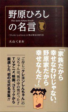 news_thumb_noharahiroshi02
