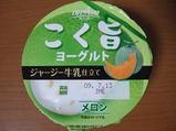 ohayo-koku-melon.jpg