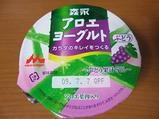 morinaga-aloe&grapes.jpg
